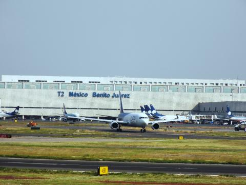 Morelia Mexico Airport Mmmx Mexico City Intl Airport