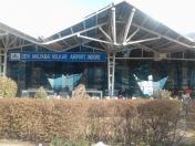 Indore Airport  (IDR/VAID)